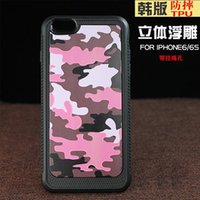 anti solder - newly creative solder camouflage color design TPU protective phone cases for iphone s plus fully wraped anti slip drop protective