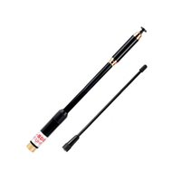Wholesale High Quality Al Antenna mhz Sma Male Telescopic Antenna For Yaesu Vx r Tongfa Uv Walkie Talkie Al800 Antenna Hot