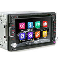 Wholesale New stylish inch universal car navigation gps din DVD player with Bluetooth FM and other multimedia features to send map card