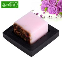 acne shampoo - 100 Natural Rice Enzyme Handmade Soap Whitening Wash Soap Pore Cleansing Soap g soap shampoo soap box