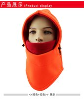 Wholesale Double sided outdoor windproof warm cold winter hat and catch camauro bike riding fishing hat head mask
