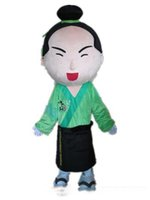 adult athletic wear - a Japanese mascot costume with a green shirt for adult to wear