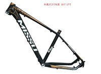 Wholesale 226 Meters missu mountain bike bicycle frame ultra light aluminum alloy mountain bike frame frame
