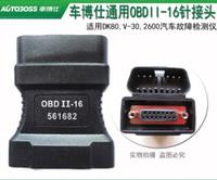 Wholesale 100 Original V30 DK80 OBD II Adaptor Connector for Autoboss OBD pins OBD II Adapter