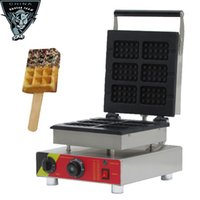 bakery machines - High quality stainless steel electruc V equipment bakery waffle machines square shape waffle baking machine