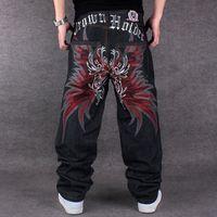 american street wear - New Designers Mens Denim American Hip Hop Baggy Jeans Loose Fit Street Wear Famous Brand Men Jean Pants Plus Size Hot