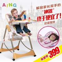 Wholesale The aing function Aiyinduo chair seat folding chair to eat meal C002s