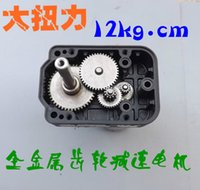 big lots curtains - 2pcs used shaped metal gears dc motor v v v Torque big noise small for Electric curtains popcorn machine