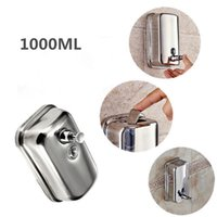Wholesale Hot Sale ml Classic Home Bathroom Kitchen Stainless Steel Wall Mounted Lotion Pump Soap Shampoo Dispenser New