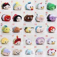 alice free - 50pcs TSUM Mini Lovely TSUM TSUM toy Animal plush Doll Baby toys Alice Cinderalla Snow white keychain pendant