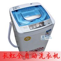 Wholesale dehydrator dewater machine Changhong changhong xqb32 g319 kg mini fully automatic washing machine automatic