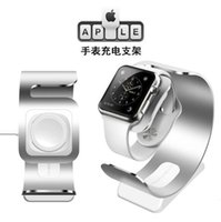 Wholesale Brand new aluminium wireless iwatch charger stand holder smart phone stand for apple iwatch grey siliver colors available