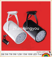 LED ac rail - LED Rail Spotlight W W W W W W W High Power LED Track Lighting Cold White Warm White For clothing Store Lighting