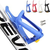 Wholesale Hot Sale Adjustable Plastic Cycling Bicycle Mountain Bike Accessories Water Bottle Holder Rack Cage Bike Bottle Screw