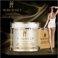 anti cellulite gel - 20 days Mori Rosen updated version Full body fat burning Body slimming cream gel hot anti cellulite weight lose Product ml free shopping
