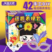 Wholesale Lotus Angel children s hand making funny creative expression DIY kindergarten puzzle package stickers toys