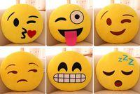Wholesale high grade hot hot style QQ expression comfortable pillow emoji back cushion sofa cushion plush toy doll