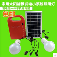 battery market - Small household solar power system lights battery one cell phone charger Night market street lamp