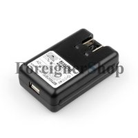 ace universal dock - 300 For Samsung Galaxy Ace I8160 Universal Battery Wall Charger Docking With USB Output PW62