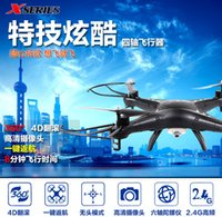 Wholesale Super resistance broke four axis aircraft photograph photography RC airplane aerial UAV remote control helicopter toy