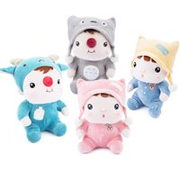 baby sleep sound - HOT Metoo Cartoon Plush Toy Girls Sweet Animal Design Stuffed Toys Babies Cute Sleeping Doll Kids Birthday Christmas Gift