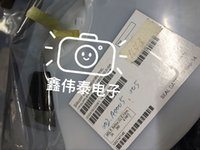Wholesale SI8233BD d silicon SOP16 electronic chips New original ROHS stock