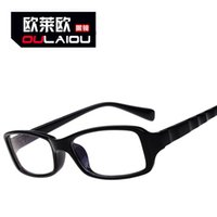 Wholesale radiation proof computer mirror water wave classic computer goggles Unisex models