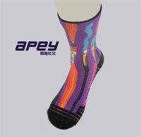 ankle compression socks - APEY men summer basketball socks professional towel bottom knee sports leisure compression elite socks for men