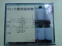 Wholesale Original authentic Japan shutter shutter white resin nylon shutter screw Stoppers nylon part nylon latch lock D16