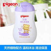Wholesale Pigeon Shower Gel ml baby shower gel IA111 baby shower gel bath bath bath