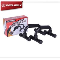 Wholesale Winmax New Fashion Fitness Exercise Body Building Equipment Plastic Push Up Bar Push Up Stands