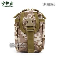 basketball tactics - Travel package small hang accessories Outdoor wear belts purses tactics with bags mobile phone bags mini cigarette packs