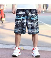Wholesale New Midweight Men s Basketball Loose Sports Shorts Polyester Knee length Tall Men Basketball Shorts Size L XL