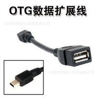 Wholesale USB bus transfer micro fair board OTG transfer line extension pin GB copper OTG line data line