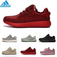 Cheap 2016 Adidas Original 2016 Yeezy Boost 350 Moonrock Sneakers Turtle Dove Training Boots Shoes Women Sneakers Men Low Streetwear Running Shoes