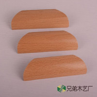beech doors - Pitch MM hand in hand with the European and American beech handle pumped solid wood cabinet drawer handle door handle