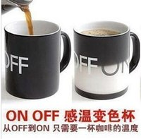 Wholesale Odd object set simple OFF ON color change cup Magic switch sense of temperature change color cup switch cup