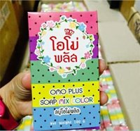 Wholesale Gluta Whitening Soap rainbow soap OMO White Mix Fruits Color Alpha Arbutin Anti Dark Spot DHL from dora