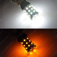 Wholesale Car LED brake lights BAY15D SMD yellow and white bicolor Car LED turn signals