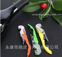 Wholesale Waiter Wine Tool Bottle Opener Corkscrew Sea Horse Knife Pulltap Double Hinged Liquor Kitchen Gadgets Household