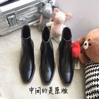 animations textures - High end ladies boots same as original shoppe copy Matte texture cowskin vamp genuine leather injection tread diamond bordure luxury
