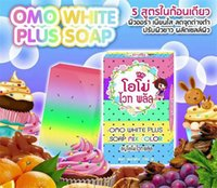 Wholesale DHL Free Hot Sales OMO White Plus Soap Mix Color Plus Five Bleached White Skin Gluta Rainbow Soap