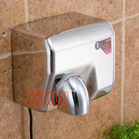 Wholesale stainless steel automatic hotel automatic induction dryer drying mobile phone hand dryer