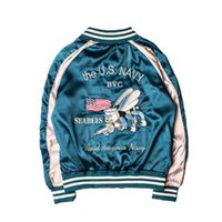 air force services - MA1 flying retro Japanese jacket men women motorcycle jacket Streetwear embroide jackets Double side wear Air Force Service jackets