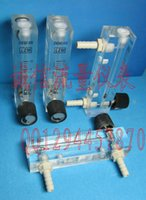 air flow products - Can be customized products LZM T gas flow meter L min L min air flow meter panel flow meter