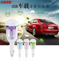 Wholesale Car Humidifier Air Purifier Car Humidifiers Air Cleaning Mini Charging Portable Water Bottle Steam Humidifier