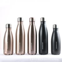 Wholesale couple starbucks stainless steel thermos metal vacuum bottle swell starbucks city mugs ml double wall stainless steel water bottles sport