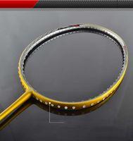 badminton racquet brands - 2016 Sport dexterous Badminton Rackets kids blue High Quality Durable Badminton Racket Racquet Carbon Fiber Badminton Racket Own brand