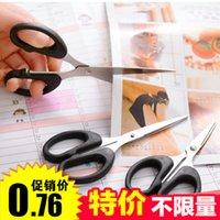 Wholesale Small household scissors thread art office children s hand scissors