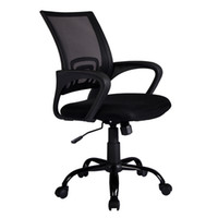 Wholesale Black Ergonomic Mesh Computer Office Desk Midback Task Chair w Metal Base H03